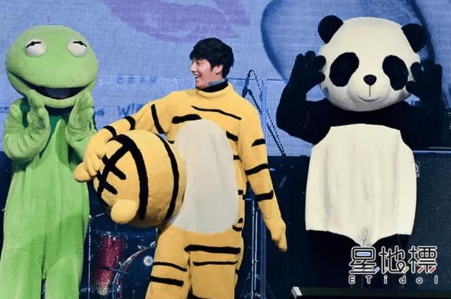 2015 1 10 Jung Il-woo Taiwan Ilwoo Together Fan Meeting. 7