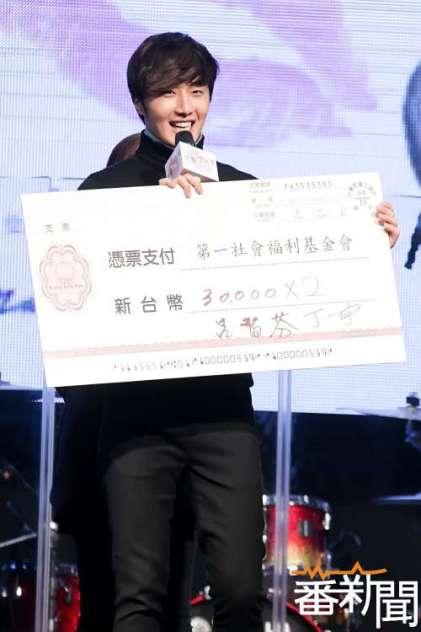 2015 1 10 Jung II-woo In Taiwan Fan Meeting Check Donation.jpg