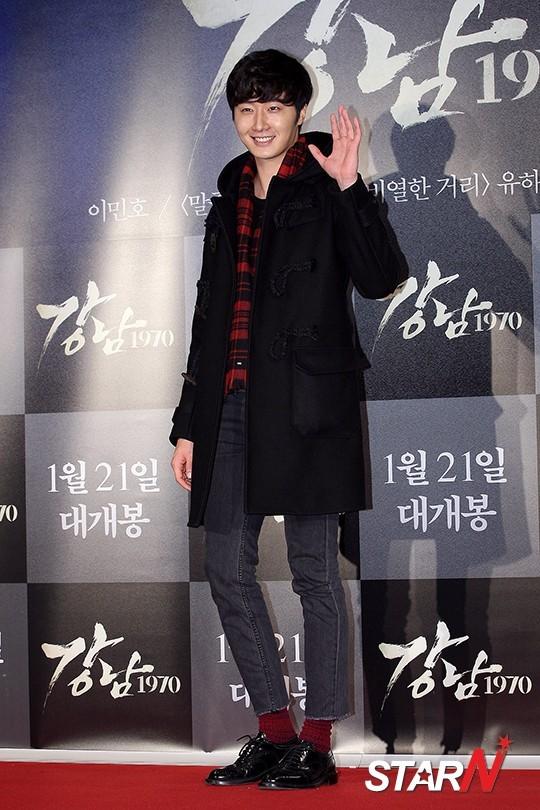 2015 1 20 Jung Il-woo attends VIP Premiere of Gangnam 1970. 3