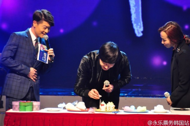 2015 2 1 Jung Il-woo at the Beijing Fan Meeting. 15