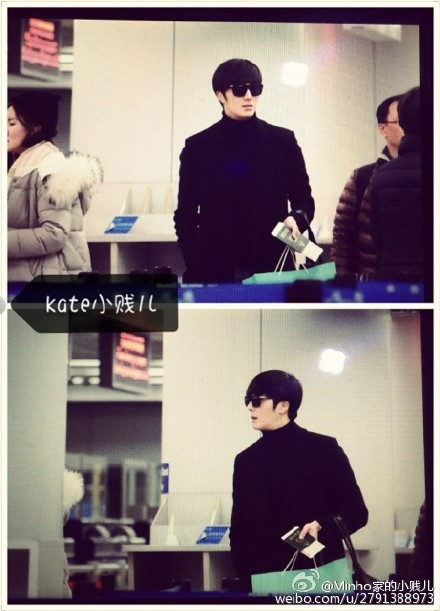 2015 2 12 Jung Il-woo goes back to Korea after Beijing Fan Meeting. 1