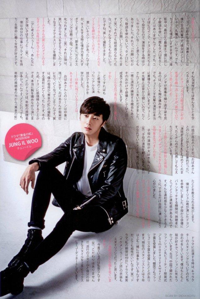 2015 2 Jung Il-woo for Jung Il Woo for Kanryu Junai TV Drama Guide (韓流純愛TVドラマガイド) Vol. Feb 20152