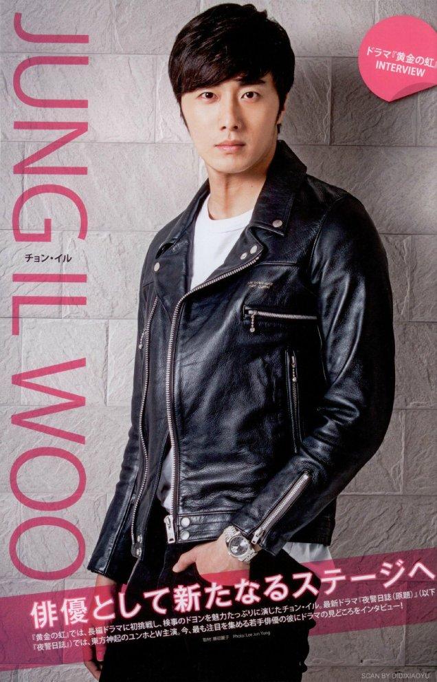 2015 2 Jung Il-woo for Jung Il Woo for Kanryu Junai TV Drama Guide (韓流純愛TVドラマガイド) Vol. Feb 20155