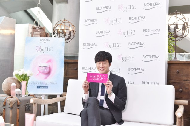 2015 3 20 Jung Il-woo at a Biotherm Event in Beijing, China. 53