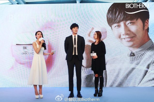 2015 3 20 Jung Il-woo at a Biotherm Event in Beijing, China. 7