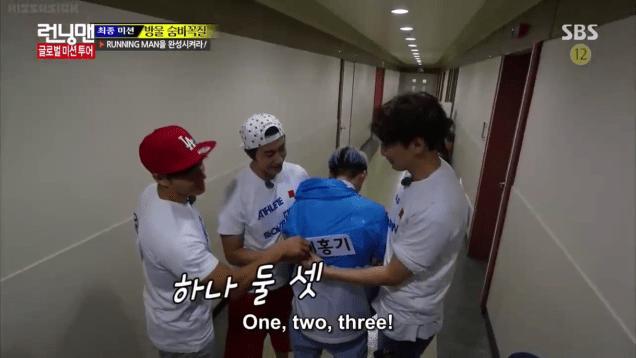 2015 4 12 Jung Il-woo in Running Man Epi 242 (SBS) 136