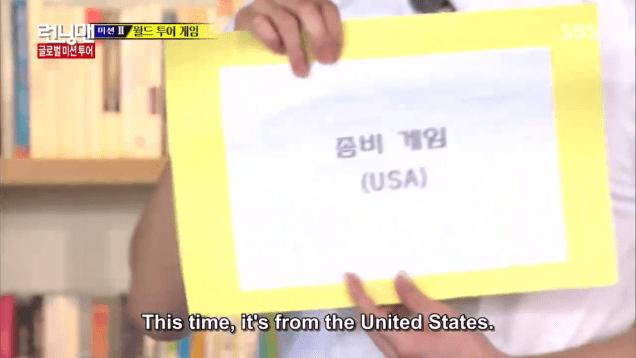 2015 4 12 Jung Il-woo in Running Man Epi 242 (SBS) 68