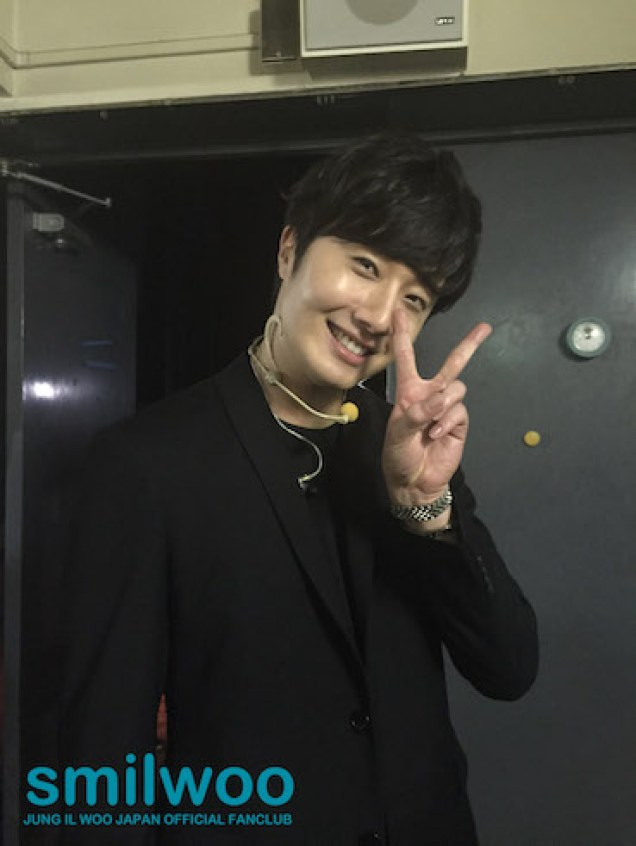2015 4 25 Jung Il-woo in his Fan Meeting Rainbo-Woo in Tokyo, Japan. 1