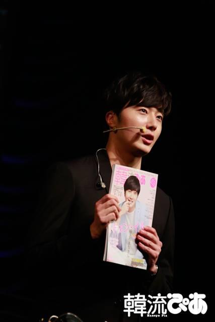 2015 4 25 Jung Il-woo in his Fan Meeting Rainbo-Woo in Tokyo, Japan. 56