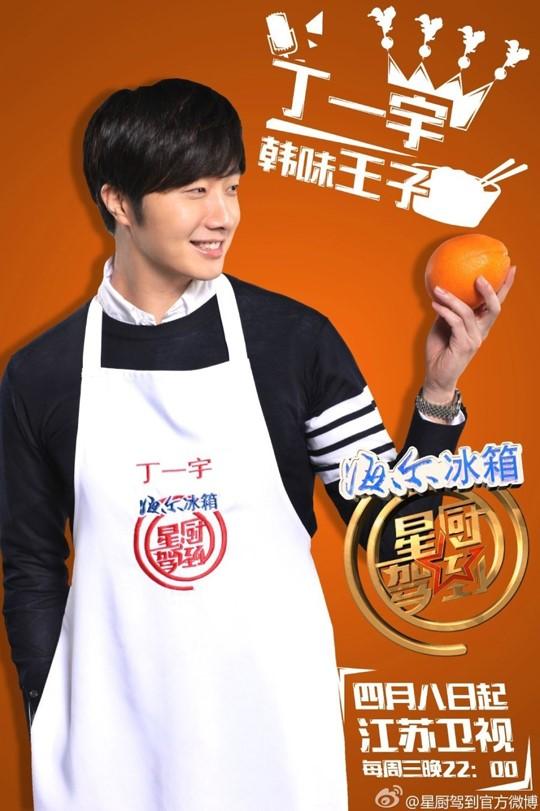 """2015 4 8 Jung Il-woo at China's Jiangsu Satellite TV """"Star Chef"""" 2.jpg"""