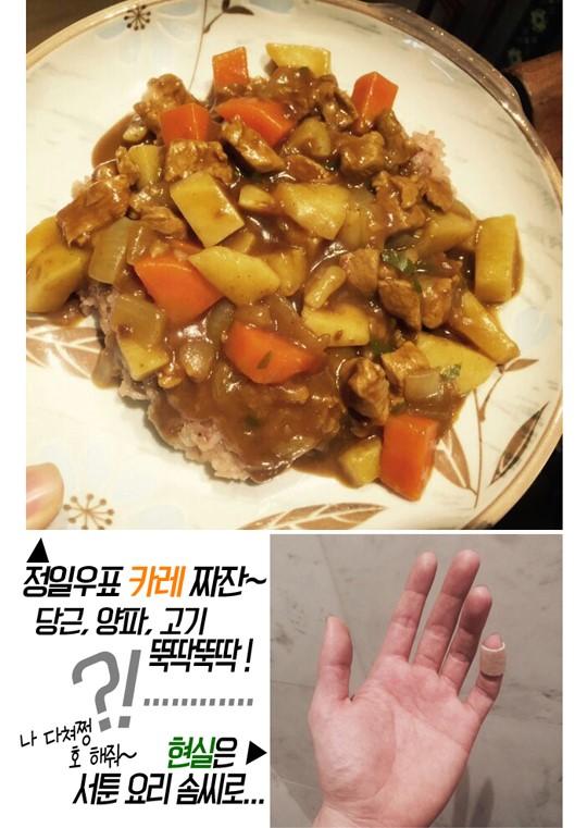 """2015 4 8 Jung Il-woo at China's Jiangsu Satellite TV """"Star Chef"""" 4.jpg"""