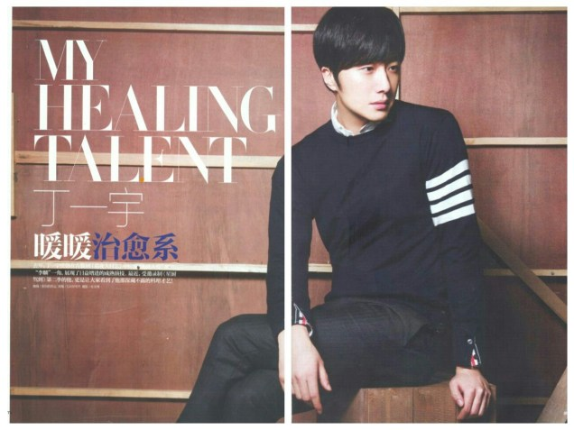 2015 4 Jung Il-woo for Easy Magazine Vol. 703 1.jpg