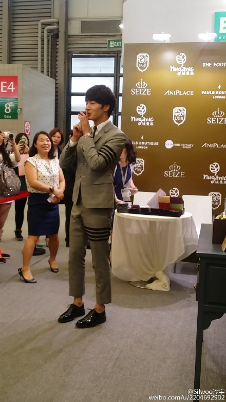 2015 5 19 Jung Il Woo attends the '2015 China Shanghai Cosmetics and Beauty Expo' 2