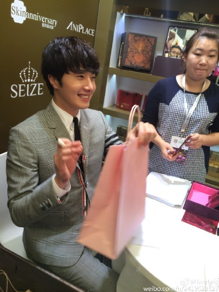 2015 5 19 Jung Il Woo attends the '2015 China Shanghai Cosmetics and Beauty Expo' 29