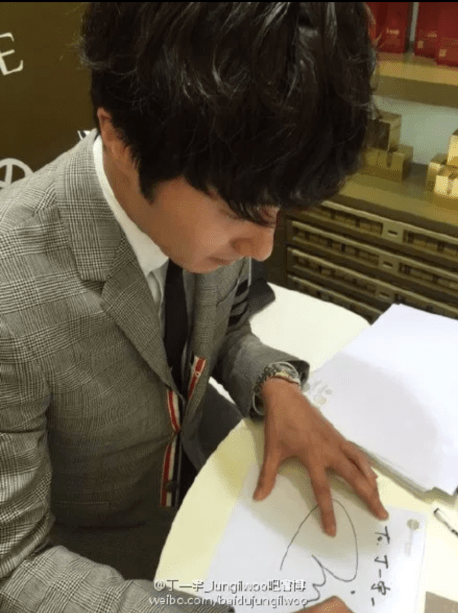 2015 5 19 Jung Il Woo attends the '2015 China Shanghai Cosmetics and Beauty Expo' 48