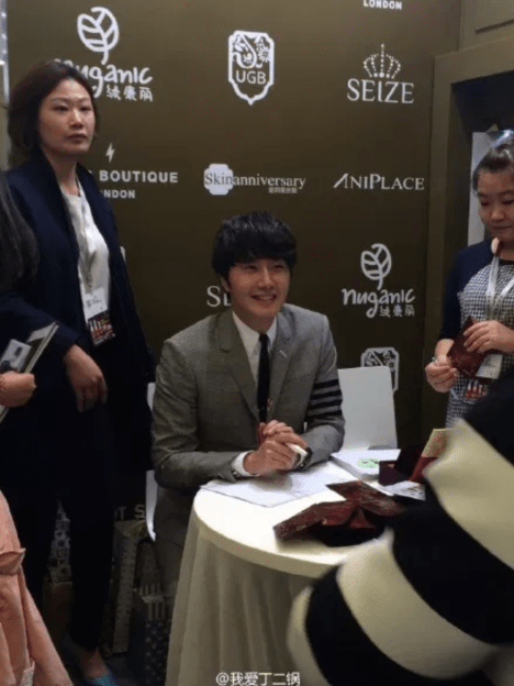 2015 5 19 Jung Il Woo attends the '2015 China Shanghai Cosmetics and Beauty Expo' 62
