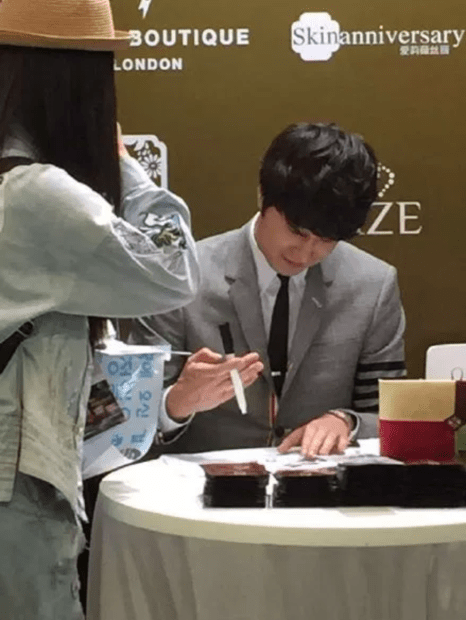 2015 5 19 Jung Il Woo attends the '2015 China Shanghai Cosmetics and Beauty Expo' 67