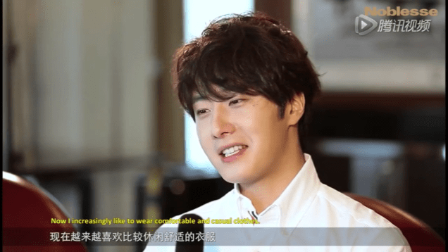 2015 6 5 Jung Il-woo for Noblesse, China. 18