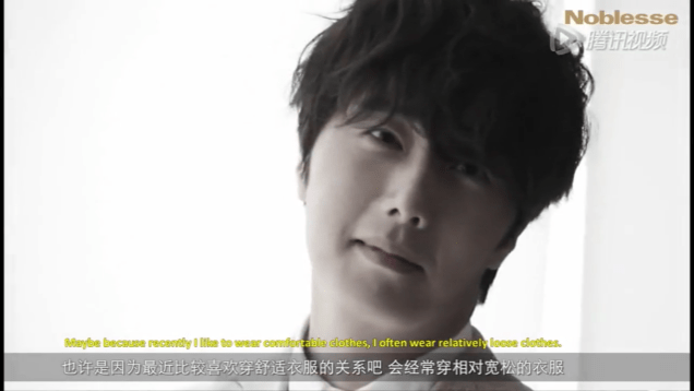 2015 6 5 Jung Il-woo for Noblesse, China. 21