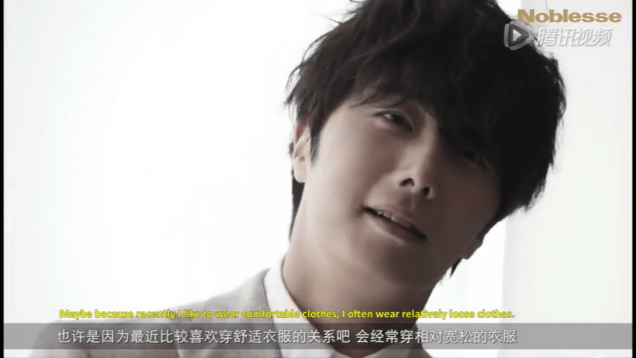 2015 6 5 Jung Il-woo for Noblesse, China. 24