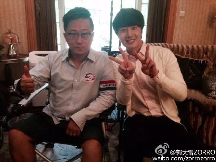 2015 Director Guo Da Lei Weibo Post. 1