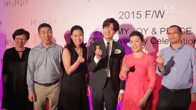 2015 09 16 Jung Il-woo attends the 20th Anniversary of Joy and Peace in Shanghai, China. 30