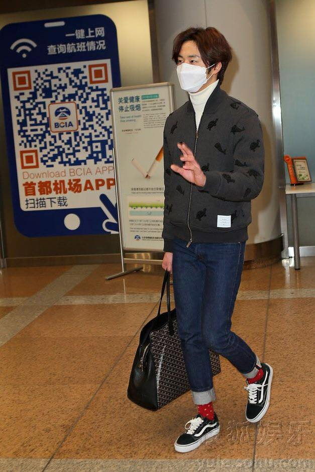 2015 12 3 Jung Il-woo going back home after High End Crush Event. Cr. On photo 4