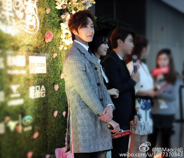 2015 12 4 Jung Il-woo in the High End Crush Press Conference Cr. SOHU TV and as posted. 2
