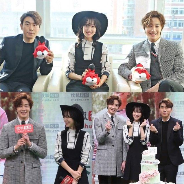 2015 12 4 Jung Il-woo in the High End Crush Press Conference Cr. SOHU TV and as posted. 27
