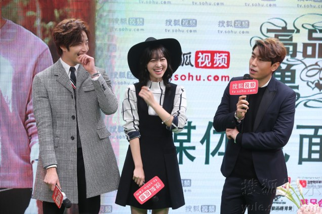 2015 12 4 Jung Il-woo in the High End Crush Press Conference Cr. SOHU TV and as posted. 32
