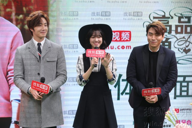 2015 12 4 Jung Il-woo in the High End Crush Press Conference Cr. SOHU TV and as posted. 34