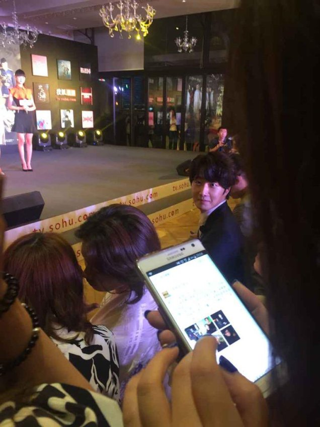 2015 6 10 Jung Il- woo in a Sohu Event 1