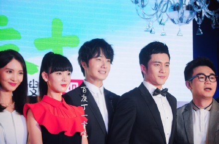 2015 6 10 Jung Il- woo in a Sohu Event 13