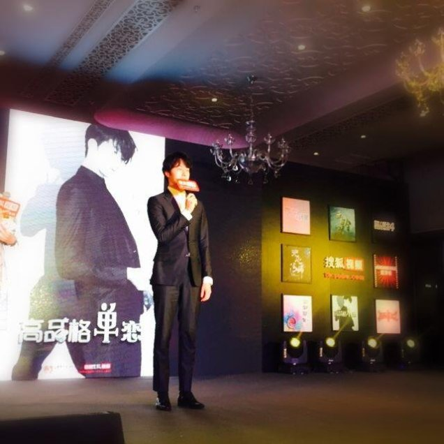 2015 6 10 Jung Il- woo in a Sohu Event 18