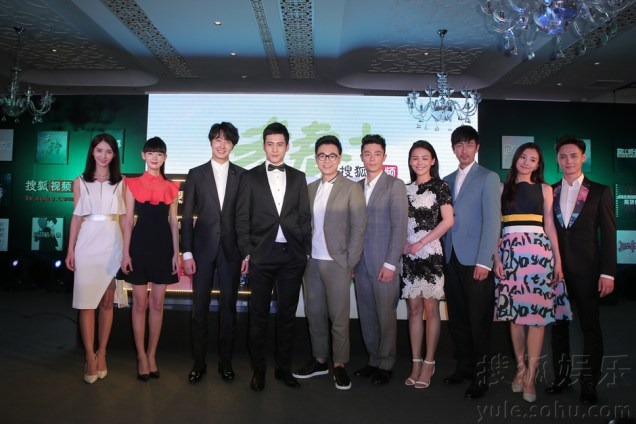 2015 6 10 Jung Il- woo in a Sohu Event 25