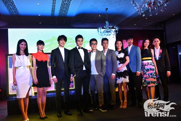 2015 6 10 Jung Il- woo in a Sohu Event 26