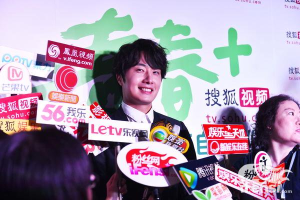 2015 6 10 Jung Il- woo in a Sohu Event 27