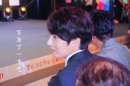 2015 6 10 Jung Il- woo in a Sohu Event 8