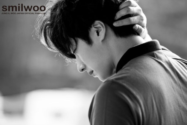 2015 7 14 Jung Il-woo in a pictorial for Smilwoo : Xstore. 3