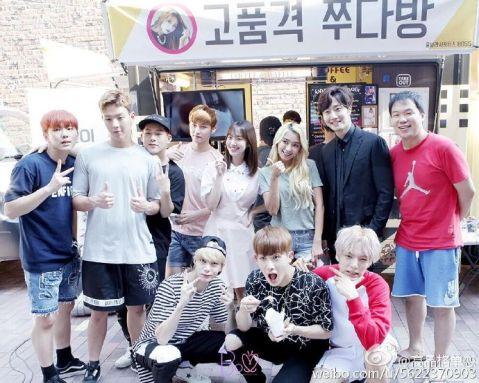 2015 Jung Il-woo in High End Crush BTS Cr. SOHU TV53