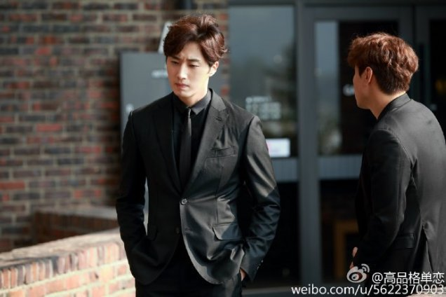 2015 Jung Il-woo in High End Crush Episodes Xt Cr. SOHU TV9