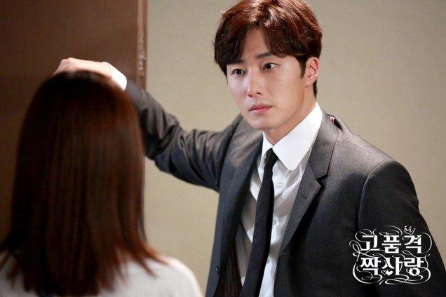 2015 Jung Il-woo in High End Crush Xtras Cr. SOHU TV 1.1.jpg