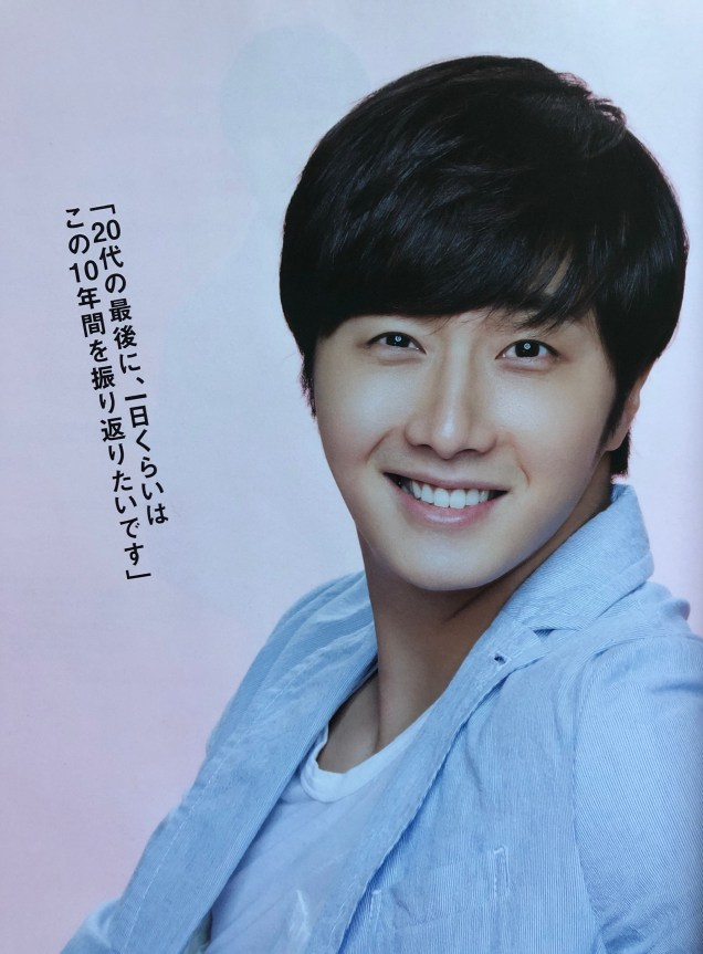2018 Jung Il-woo's Fan 13's Expected Christmas Delight 11