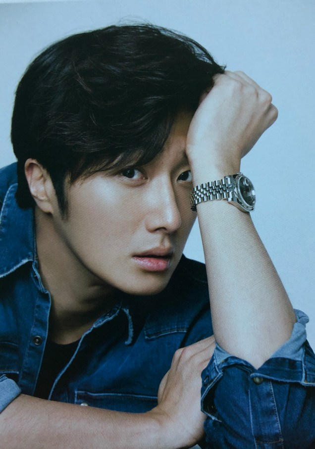 2018 Jung Il-woo's Fan 13's Expected Christmas Delight 8
