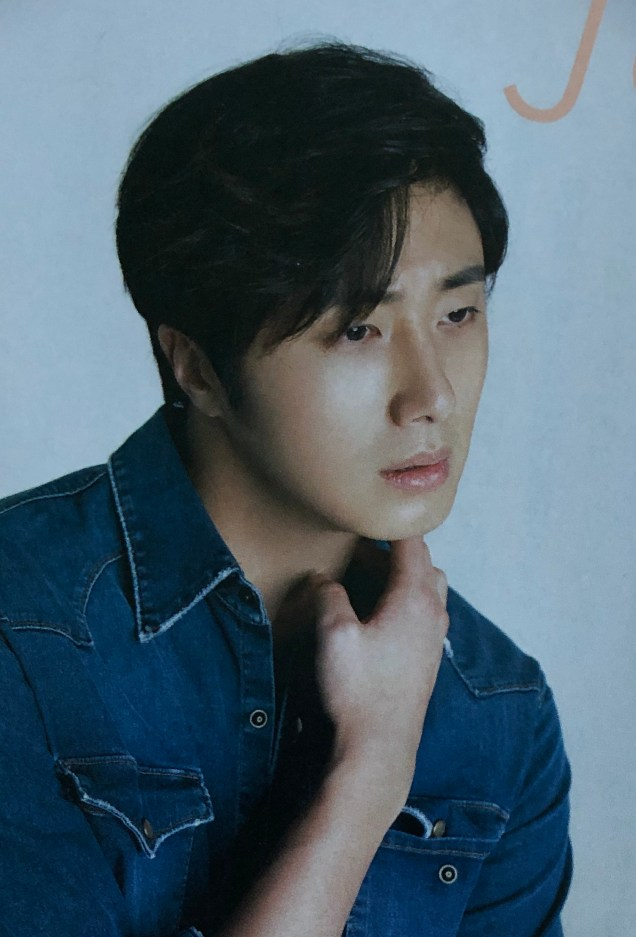 2018 Jung Il-woo's Fan 13's Expected Christmas Delight 9