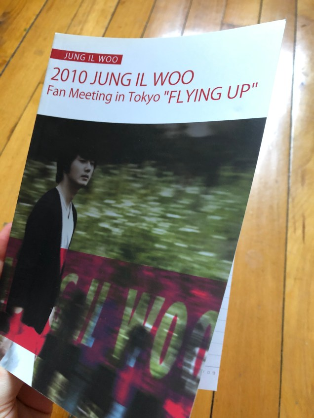 2018 Jung Il-woo's Fan 13's Unexpected Christmas Delight 28