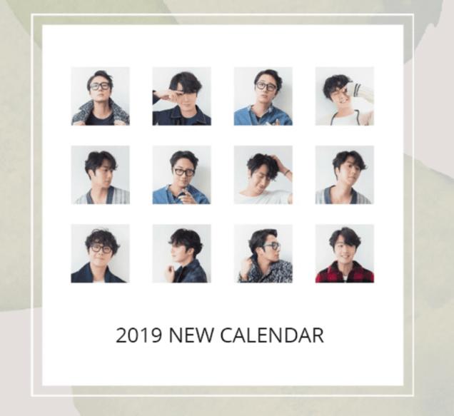 2019-jung-il-woo-calendar-images-cr-jungilwoo-com-7.png