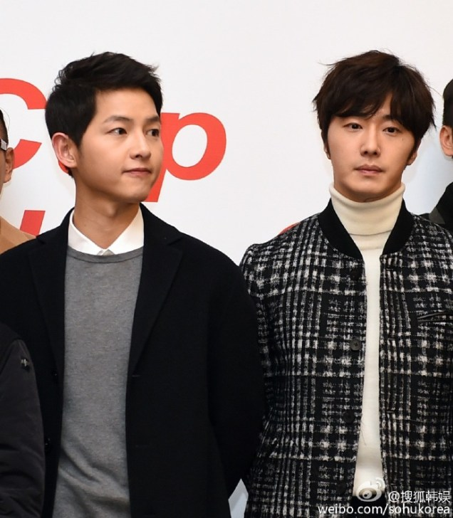 2016 1 10 jung il-woo (among others) at a smile cup press conference. 7