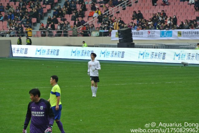 2016 1 10 jung il-woo playing soccer in the 2016 asian smile cup. 17