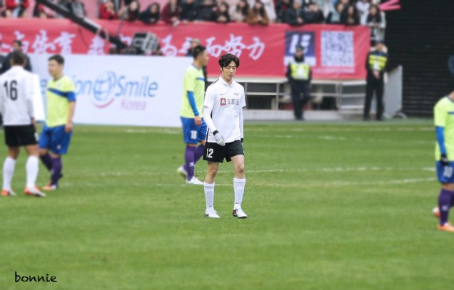 2016 1 10 jung il-woo playing soccer in the 2016 asian smile cup. 30